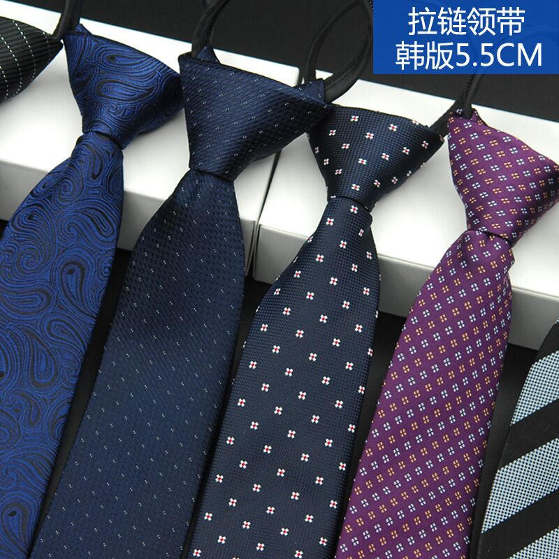 SHENNAIWEI Fashion 5.5cm Men's Neckties Zipper Ties Arrow-type Polyester Silk Tie