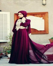 2016 New Caftan Lace Burgundy Hijab Underscarf Dubai Muslim Evening Dresses Long Sleeve Gowns Prom Dress Vestido De Festa