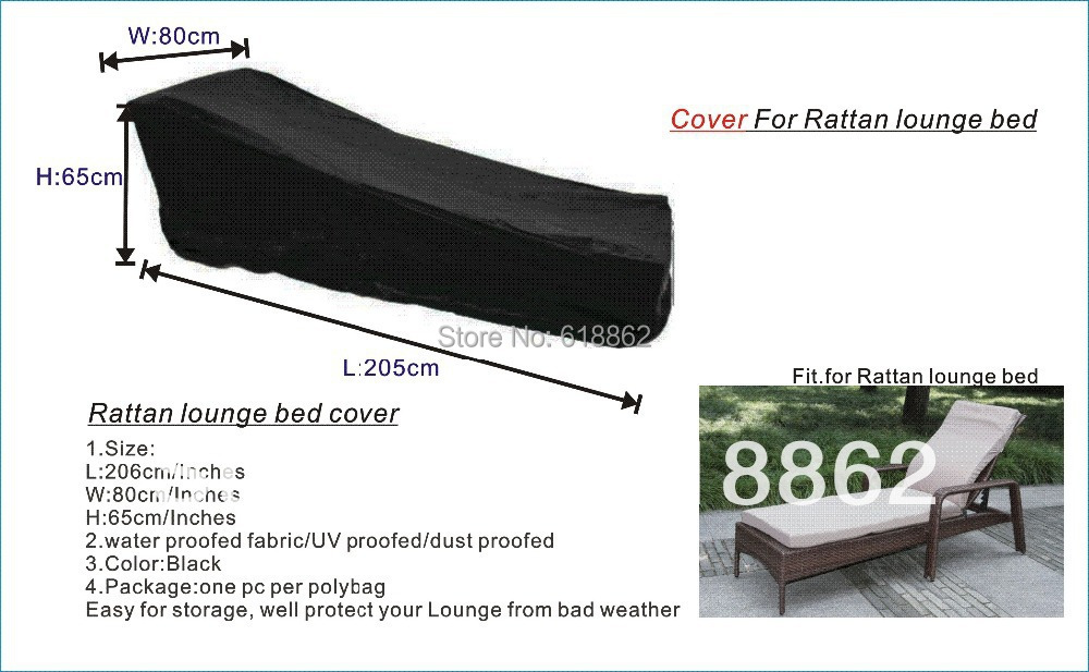 Free shipping Protectiive Cover for Rattan lounge bed 205x80x65cm furniture cover waterproofed cover for outdoor furniture