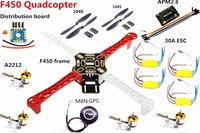 F450 450 Quadcopter MultiCopter Frame kit APM 2.8 w/ 6M/ 7M/M8N GPS A2212 Motor 30A ESC for RC Quadcopter