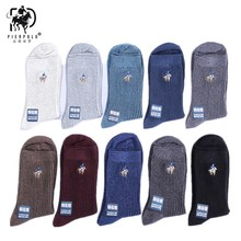 PIER POLOs new fall casual fashion mens solid color Cotton socks breathe warm 10 pairs of best gift for men