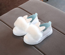 E CN kids shoes for girls  Cute toddlers baby rabbit ear pompom children leather single loafers