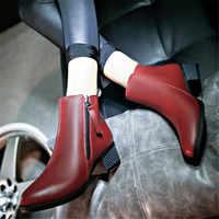 Femmes Bottes décontractées automne unique chaussures mode Bottes talons épais Bottes courtes femme bout pointu pied emballage