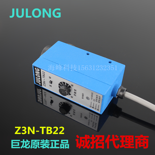 Photoelectric Switch, Z3N-TB22 Color Mark, Photoelectric Eye, Deviation Correcting Machine, Sensor photoelectric switch sensor square reflex light barrier sensor photoelectric switch ac 90 250v mayitr
