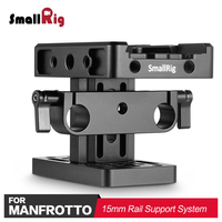 SmallRig Camera Baseplate (Manfrotto) with 15mm Rail Support System Quick Release Tripod Plate Hight Adjustable 2039
