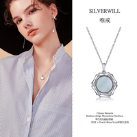 Silverwill Hot selling 925 Sterling silver nature moonstone necklace pendant bamboo design unisex luxury jewelry special gift