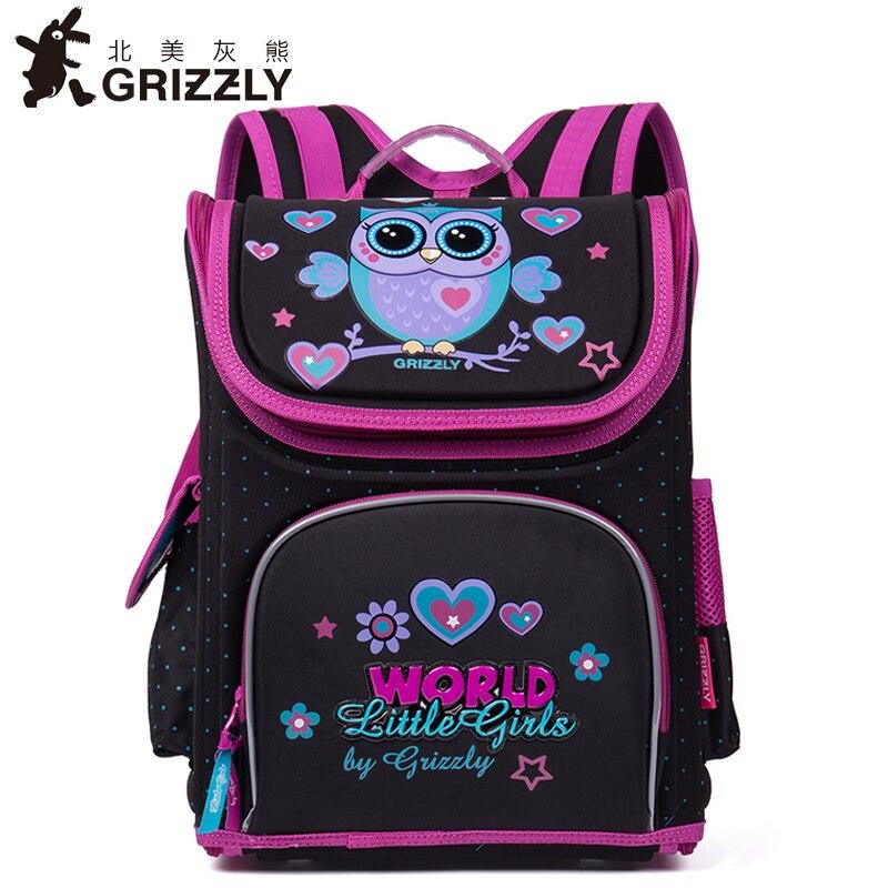 Школьные рюкзаки для мальчиков 1-4 класс гризли мужские рюкзаки небольших размеров
