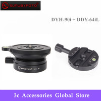 Free Shipping SUNWAYFOTO DYH 90i with DDY 64iL Leveling Base And Discal Clamp Package RRS Benro Sirui Acratech Compatible