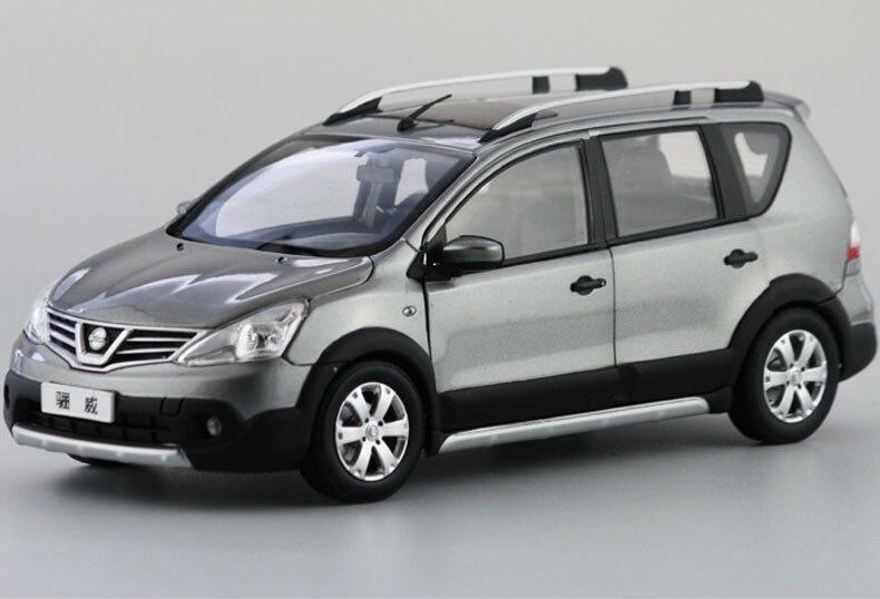 Popular Nissan Suv ModelsBuy Cheap Nissan Suv Models lots from