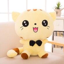 20cm Big face Cat Plush Toy