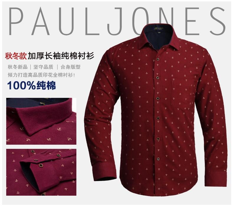 ebac656754 Plus size 11XL New Model Shirts Print Mens Fancy Shirts Big Size Male  Casual Dress Shirts Men's Cotton Shirts Asian Clothes Men-in Casual Shirts  from ...