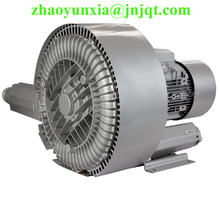 For Miss Alena 5.5kw 380v double stage vacuum pump ship to China warehouse