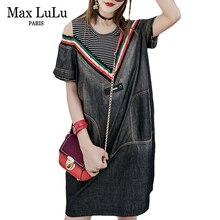 Max LuLu, летнее, корейское, панк, сексуальное, для девочек, винтажная уличная одежда, женское джинсовое платье на бретелях, 3d, в полоску, для женщин, с v-образным вырезом, Мини платья, Vestidos