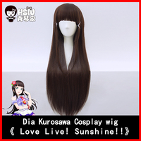 HSIU NEW High Quality Dia Kurosawa Cosplay Wig Love Live Sunshine Costume Play Wigs Halloween Costumes