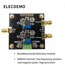 Broadband peak-to-peak detection module 50KHz or less Low-frequency positive and negative peak-to-peak high-precision detection high peak tarp 2