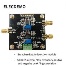 цена Broadband peak-to-peak detection module 50KHz or less Low-frequency positive and negative peak-to-peak high-precision detection онлайн в 2017 году