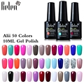 Belen Soak off UV Nails Gels Color Polish Professional Gel nails polish Varnish DHL TNT Drop Shipping  ALL 50 Colors