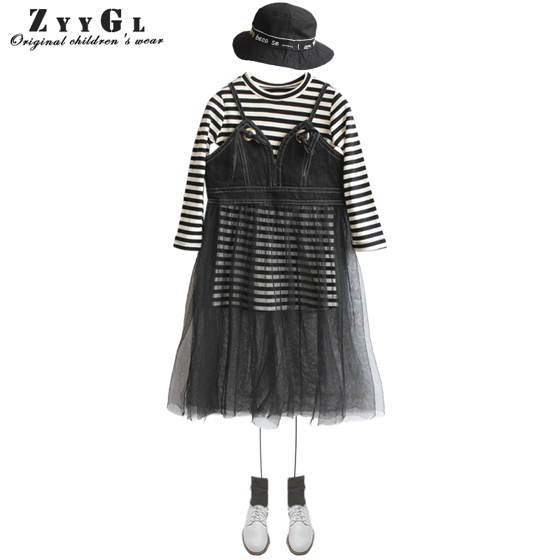 ZYYGL children clothing new spring dress two piece striped long sleeved dress for girls Bottoming shirt Gauze dress girls dress winter 2016 new children clothing girls long sleeved dress 2 piece knitted dress kids tutu dress for girls costumes