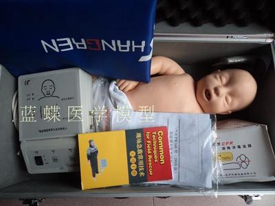 Advanced infant cardiopulmonary resuscitation (CPR) model artificial respiration first aid model hospital nurses teaching traini