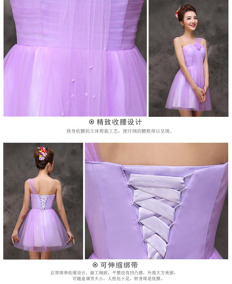 Lujoso Diseñar Su Propio Vestido De La Dama De Honor Imagen - Ideas ...