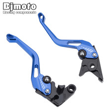 цена на BJMOTO Motorbike CNC Adjustable Brake Clutch Levers For YAMAHA  NMAX 125 N MAX 155 2015-2018 5D Motorcycle Brakes Lever Sets
