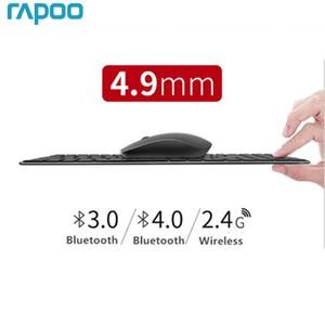 Новая многофункциональная Бесшумная беспроводная клавиатура Rapoo Combos Bluetooth 3,0/4,0 RF 2,4G переключение между 3 устройствами