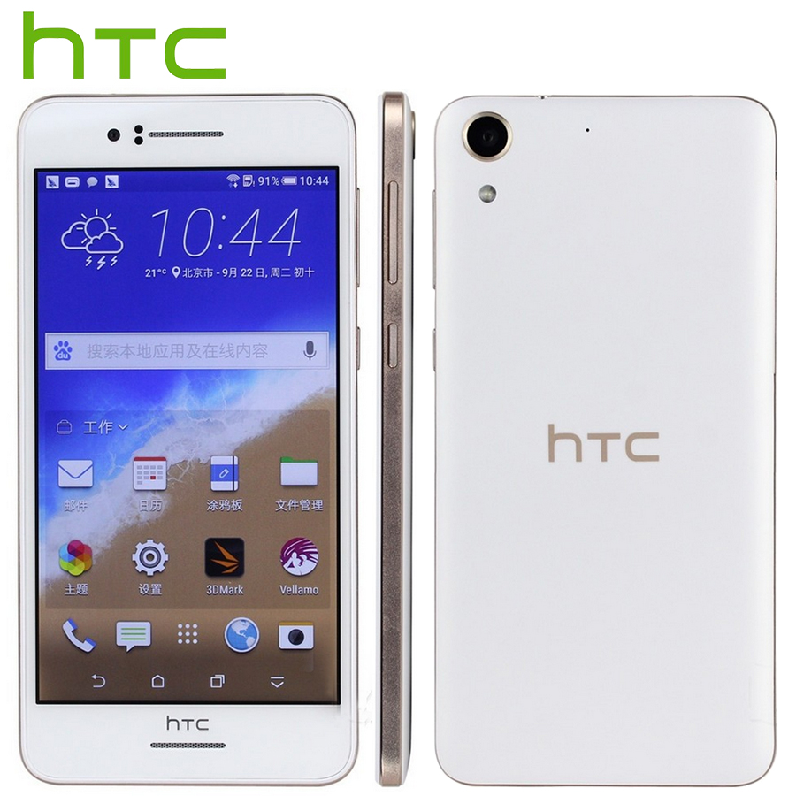 Brand New HTC Desire 728 D728w Mobile Phone 5.5 inch Octa Core 1.3 GHz 2GB RAM 16GB ROM 13MP Android Smart Phone Add Free Gift