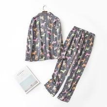 Ladies Dog Print Pajamas