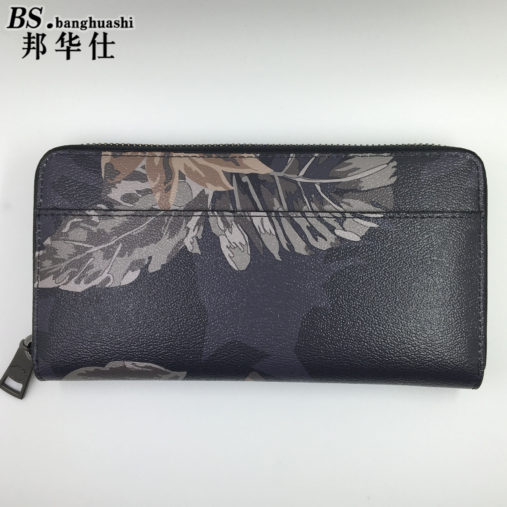 2016 The latest fashion trends Ms. Long wallet leather zipper leaves printed handbag package tide