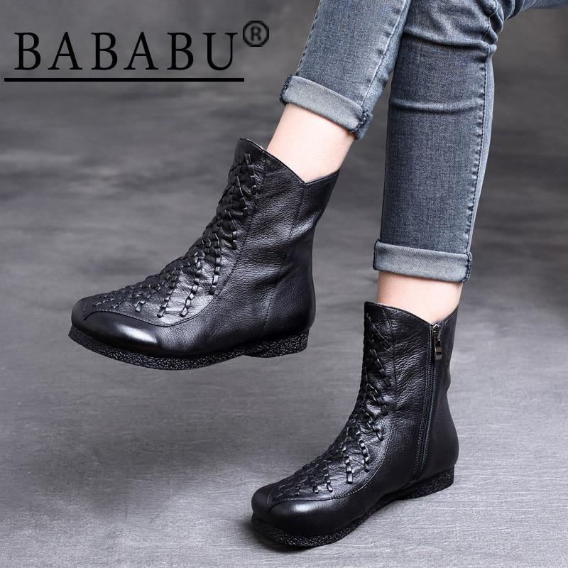 BABABU Brand New Chic Women Boot