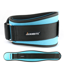 Nylon EVA Weight Lifting Weightlifting Squat Belt Lower Back Support Gym Bodybuilding Squats Training Fitness Protector Belt