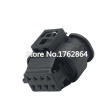 8 pin sheathed car harness connector black  connector with terminal DJ7086-1.5-21 8P connector hr25 7tr 8p 73