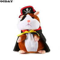 Hot 19CM Lovely Talking Hamster Mouse Pet Plush Toy Speaking Nodding Electric Record Hamster Educational Kids