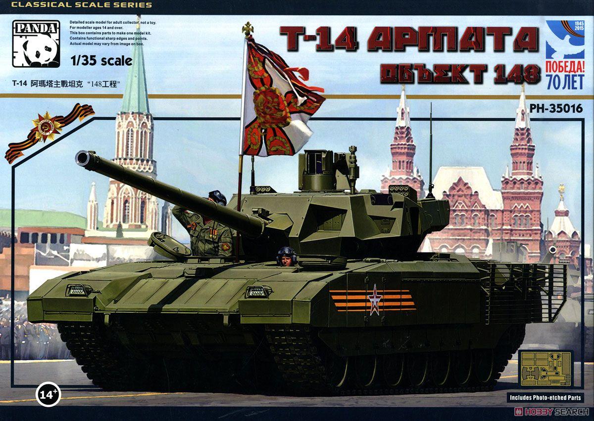 PANDA Model 1/35 Scale PH35016 T-14 Armata Object 148 Building Tank Model Russia T14