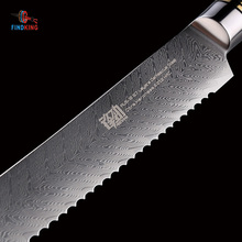 Damascus Bread Knife – Findking 8″ Damascus Breadknife with Sapele Wood Handle
