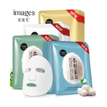 Images Silk Protein Facial Mask Moisturizing Whitening Oil Control anti aging anti wrinkle Face mask Tender Soften Skin Care 10pcs images beauty tender skin moisturizing hyaluronic acid face mask oil control anti aging whitening facial mask sheet mask