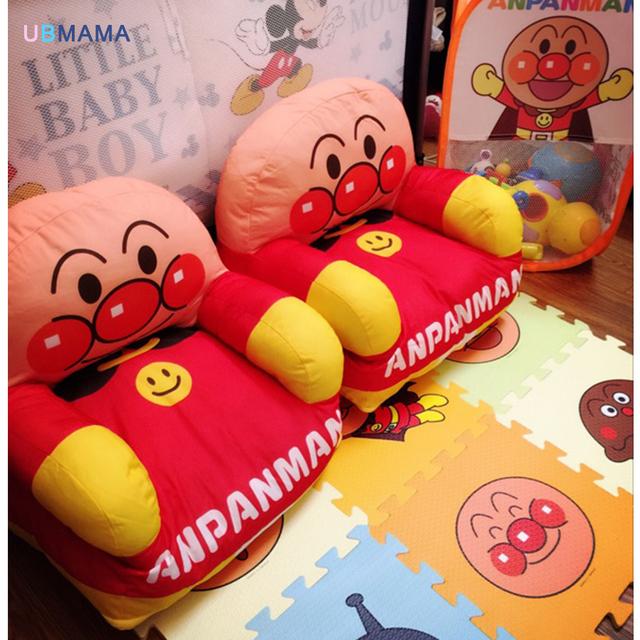 Anpanman Kids Sofa