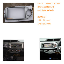 Car Radio Fascia multimedia Frame Kit For TOYOTA Yaris 2011+ Facia Panel Trim Dash CD 2 Double Din Audio Bezel dash Kit 11-342