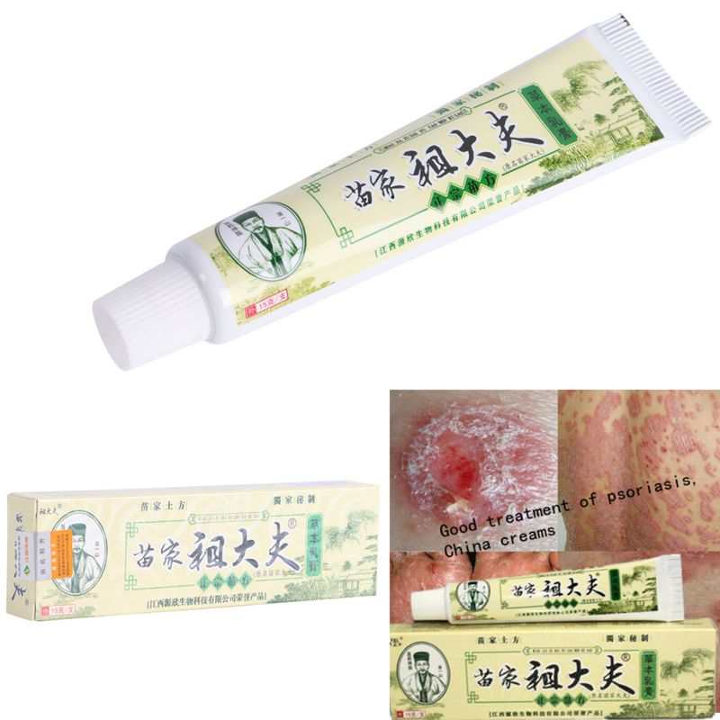 15g Psoriasis Dermatitis Eczema Treatment Anti Bacterial Skin Fungus Herbal Cream Ointment Miao 5035