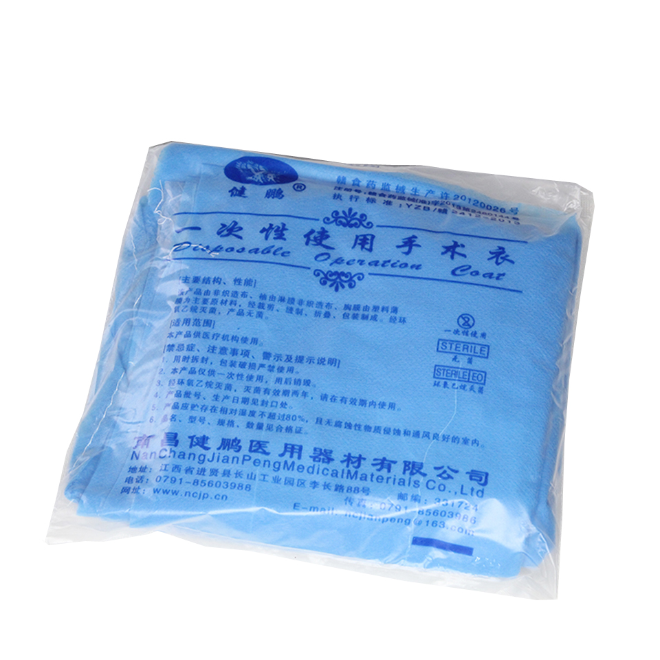 Image 5 - 10pcs/lot Disposable Aseptic Surgical Non Woven Gown Dust Operation Coat Clothes Clothing Hats Caps Tattoo Makeup AccessoryTattoo accesories   -