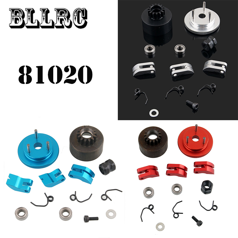 HSP RC Car 1/8 81020 Clutch Bell 1:8 Scale Models Spare Parts For RC Model Cars HIMOTO 94081 94086 clutch cup assembly hsp 70009 base board chassis rc 1 8 spare parts for 94760 94061 94063