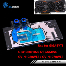 BYKSKI Full Cover Graphics Card Water Block use for GIGABYTE GTX1080 1070 G1 GAMING GV N1080WF2