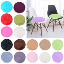 Popularne Krzesło Poduszki Okrągłe Kupuj Tanie Krzesło