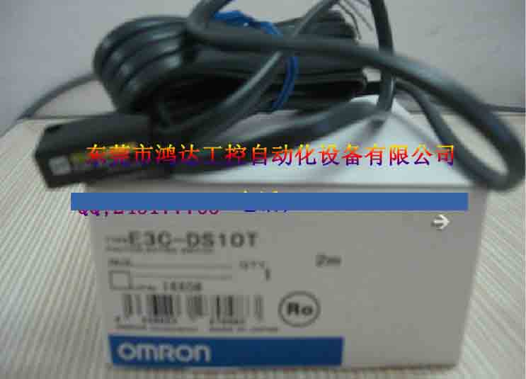 New Photoelectric sensor E3C-DS10TNew Photoelectric sensor E3C-DS10T