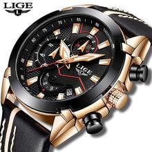 hot deal buy lige men's watches top brand luxury men's military sport watches mens leather gold watch waterproof clock quartz wrist watch+box