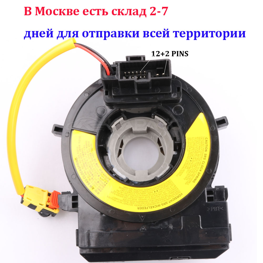 93490 2K310 Contact slip ring with Auto Cruise Control & Heated For 2012+ Kia Soul, 2010 2015 Hyundai Tucson IX35 93490 3R311-in Coils, Modules & Pick-Ups from Automobiles & Motorcycles