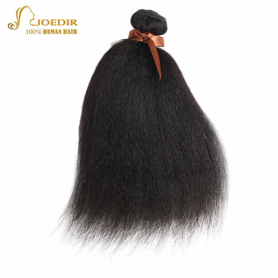 Joedir Brazilian Yaki Straight Hair With Closure 100% Human Hair Weave 3 4 Bundles With Closure With Baby Hair Free Shipping