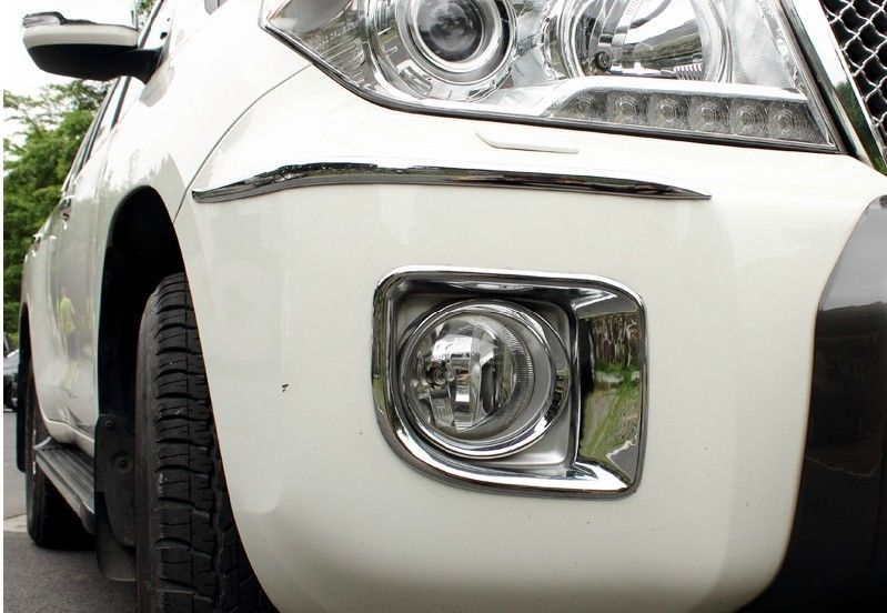 Chrome Front Bumper Fog Light Lamp Cover For Toyota Land