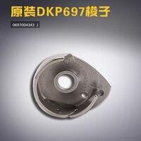 Для DURKOPP 0697004343 оригинал для DUKEPU DKP697 рукава челночная Шпулька Швейные аксессуары