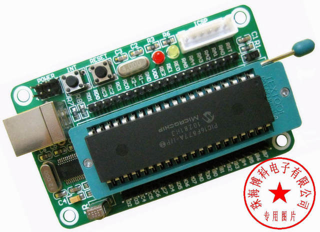 Part Areas Free Shipping Pic development board pic16f877a development board pic mcu